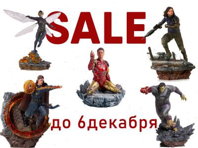 Распродажа фигурок от компании Iron Studios