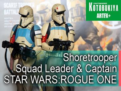 Набор Kotobukiya Artfx+ ShoreTrooper