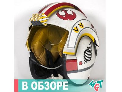 Обзор шлема Люка Скайуокера из серии Star Wars Black Series