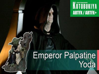 Обзор фигурок Йоды и Императора Палпатина на троне от компании Kotobukiya